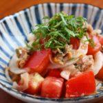 【レシピ 】簡単美味しい! 新玉ねぎとツナ、トマトのサラダ