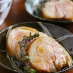 【レシピ 】炊飯器で驚くほどしっとり柔らか! 紅茶鶏( 鶏チャーシュー)