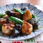 【簡単レシピ】 鶏もも肉となす、ピーマンの 味噌炒め