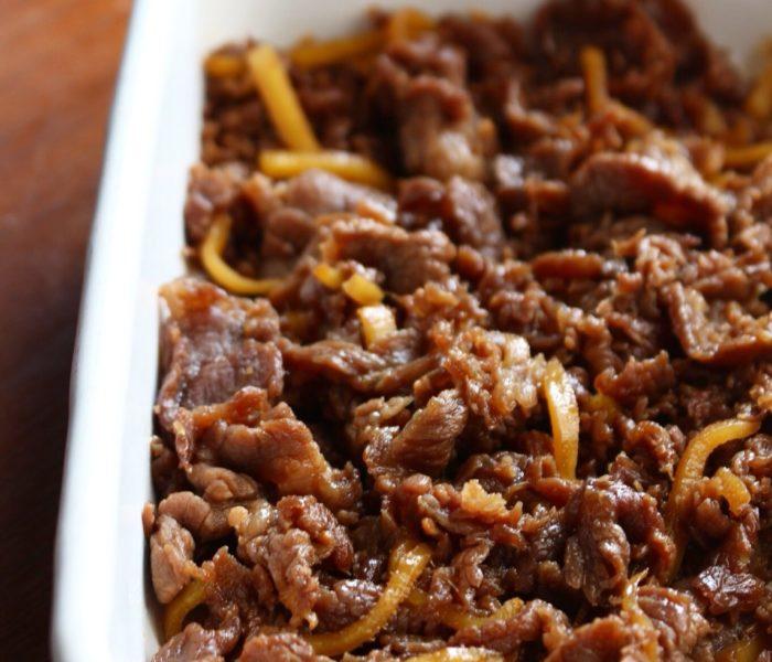 【簡単作り置きレシピ】 牛のしぐれ煮