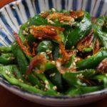 【簡単時短・作り置きレシピ】ピーマンと 干し海老の中華炒め