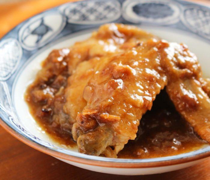 【簡単レシピ】鍋で煮るだけ! 鳥手羽の梅煮