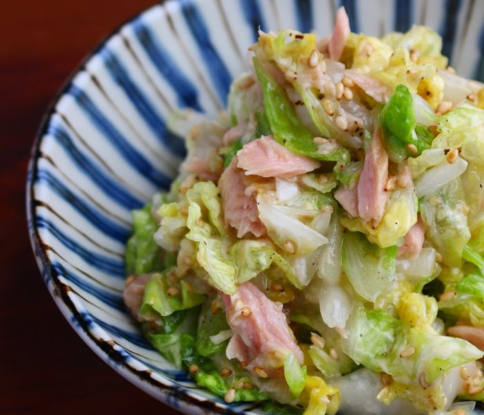 無限に食べれる!白菜とツナのやみつきサラダ