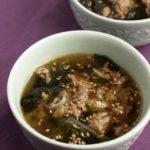 【レシピ】 牛肉とワカメの韓国風スープ