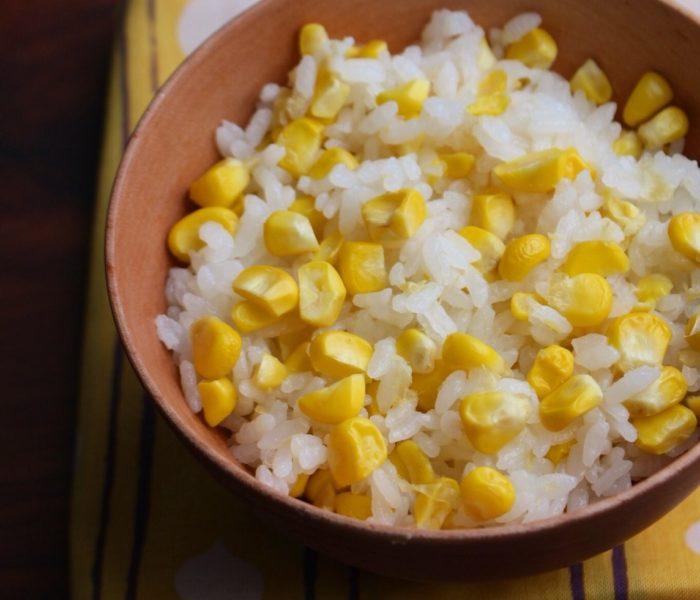 【簡単レシピ】簡単!美味しい!トウモロコシご飯