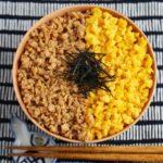 【基本のレシピ】お弁当に♫鶏そぼろと卵の二色丼