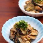 【作り置きレシピ】さっぱりヘルシー♫ なすとささみの梅肉和え